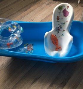 Ванночка для купания , горка, круг