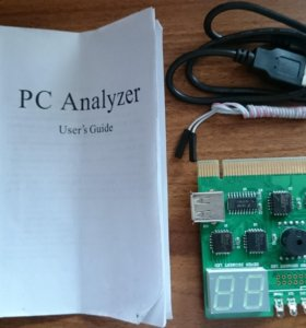 PC Analyzer