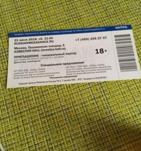 Билеты на танцевальное шоу