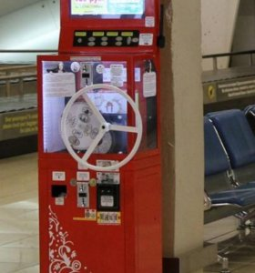 Аппарат для чеканки монет