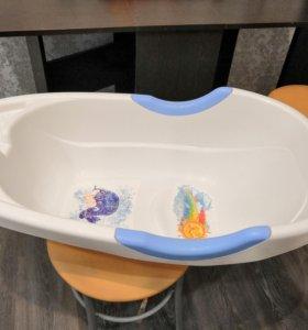 Детская ванночка + горка + стульчик для купания
