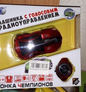 Машина с голосовым управлением
