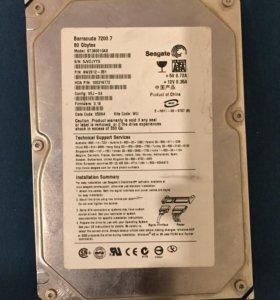Жесткий диск Seagate 80 Гб