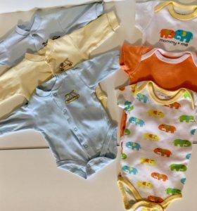 Вещи пакетом для малыша 23 шт.