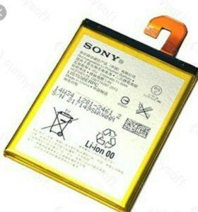 аккумуляторы на Sony Xperia Z3