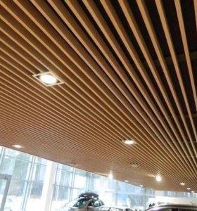 Подвесной потолок,ламели