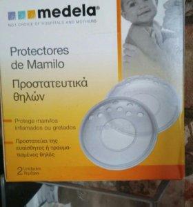 Защитные накладки для груди и сбора молока