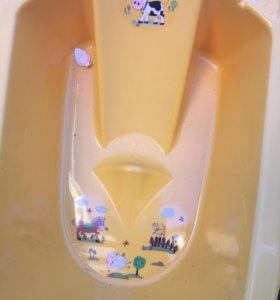 Ванночка детская со сливом