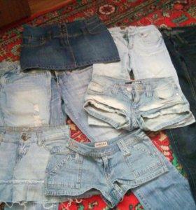 Джинсовые шорты,юбки,джинсы...