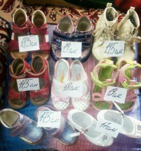 Обувь на девочку 24-26-27р.