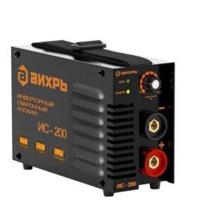 Сварочный аппарат ИС-200 Вихрь