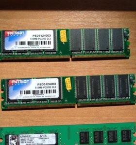 Оперативка DDR-2. 1на 1 гиг и 2 по 500 мегабайт