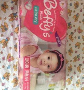 Корейские подгузники Beffy's