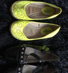 Балетки+ туфли