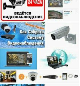Сертфицированные системы видеонаблюдения