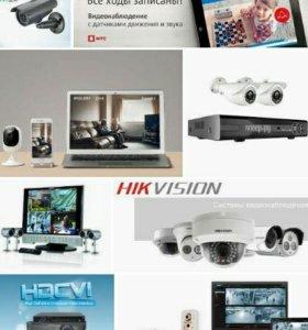 Надёжные Сертфицированные системы видеонаблюдения