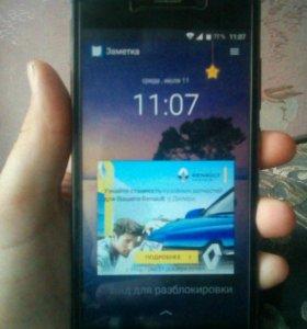 Телефон TELE2