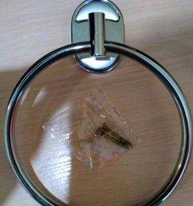 кольцо для полотенец новое