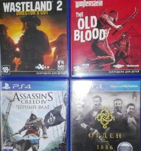 Игры на PS4 (возможен торг/обмен)