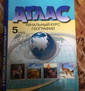 Атлас и контурная карта по географии 5 класс новый