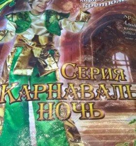 Костюм новогодний Аладин