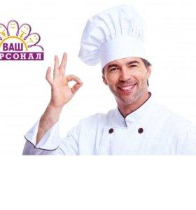 повар мясного производства
