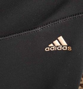 Adidas climacool, s-m