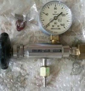 ВТР-1М160 новый вентиль точной регулировки