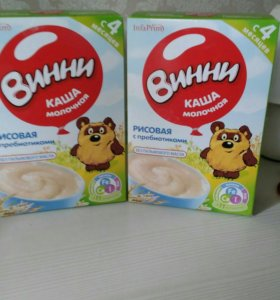 Каша рисовая с прибиотиками 2 коробки