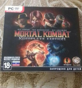 Игра Mortal Kombat