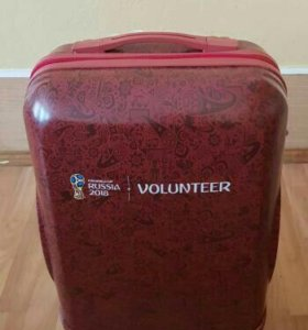 Чемодан волонтера ЧМ FIFA 2018