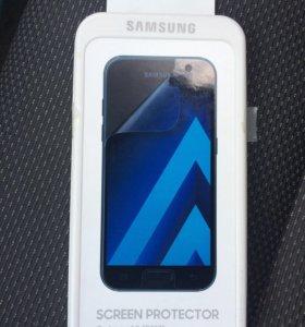 Защитная плёнка SAMSUNG Galaxy A3 (2017)