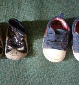 Ботинки пенетки