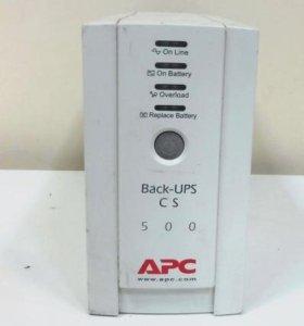 apc 500 back-ups