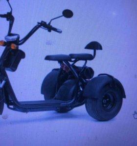 электротрицикл