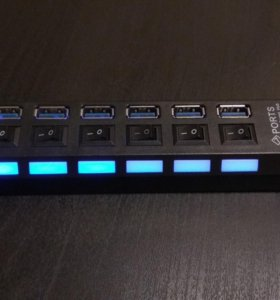 Хаб USB 3.0 с доп. питанием