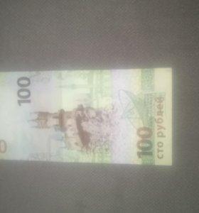Новые сто рублей