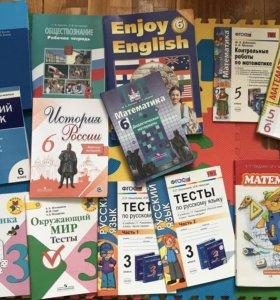Школьные учебники 3,5,6 классы