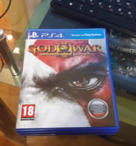 Игра God Of War (PS4)