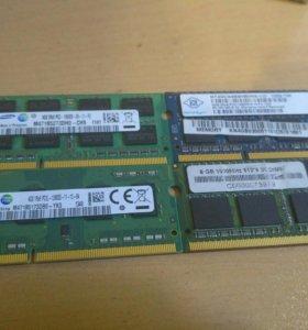 Ноутбучная память 4gb 8gb