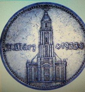 5 марок 1934 потсдам церковь КИРХА СЕРЕБРО