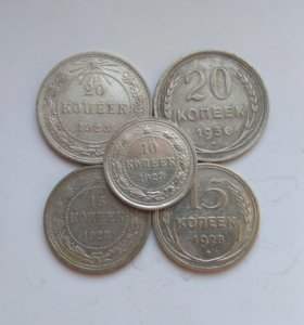 Набор Серебряных монет СССР