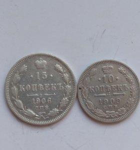 2 серебряные Монеты Российской империи