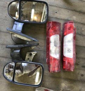 Зеркала и задние фары на газель