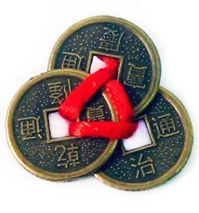 Три китайские монеты