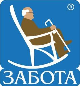Аниматор/ организатор досуга для пожилых людей