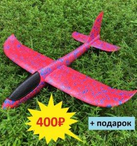 Детский метательный самолет + подарок