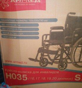 Кресло-коляска для инвалидов