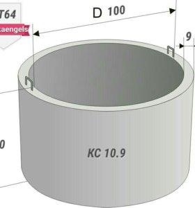 Бетонное кольцо КС 10.9