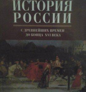 """Учебник """"ИСТОРИЯ РОССИИ"""" 10 класс"""